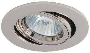 Chrome die-cast aluminium 30 degree tilt angle recessed fitting