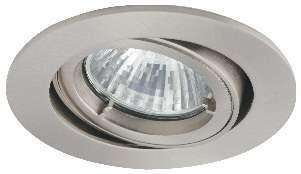 Satin chrome die-cast aluminium 30 degree tilt angle recessed fitting