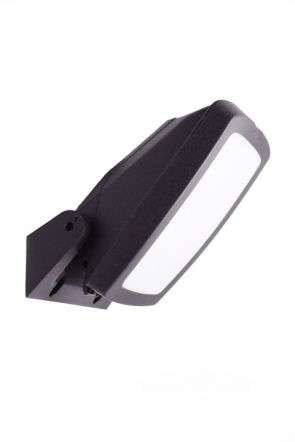 Giova Germana Black Opal GX53 LED 20W Floodlight | Online Lighting Shop