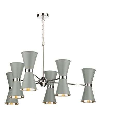 Hyde 12 Light Chandelier Polished Chrome (Other Colours Available)