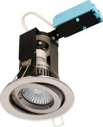 Icage Mini Gimbal Downlight 50W Satin Chrome