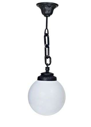 Sichem G250 E27 Black Hanging Outdoor Lantern with Opal Globe
