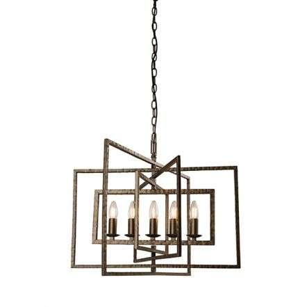 Tibbet 5 Light Pendant in Bronze Finish